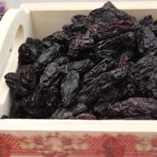 Kurutulmuş Siyah Üzüm